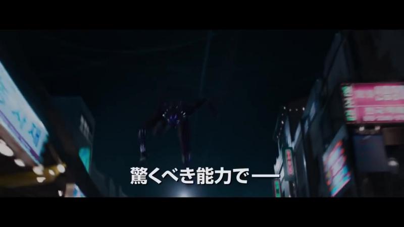 Marvels BLACK PANTHER Trailer 3