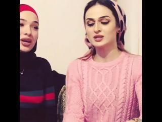 Чеченки поют на английском 😍