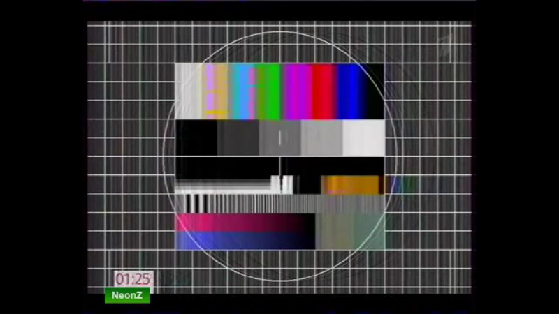 Конец эфира (Первый канал, 17 июля 2011)