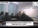Дядя Вова, мы с тобой_ школьников России заставляют петь песни о Путине