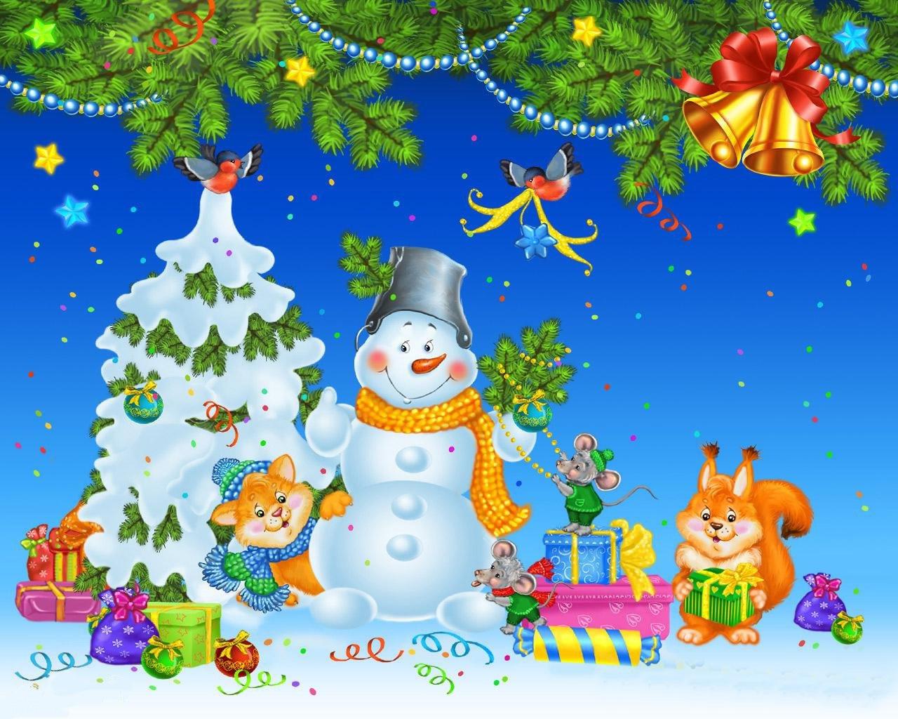 Открытки с новым годом детские, шарами открытка