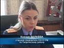 к 8 марта старший следователь Таврического межрайонного следственного отдела Ксения Варавва
