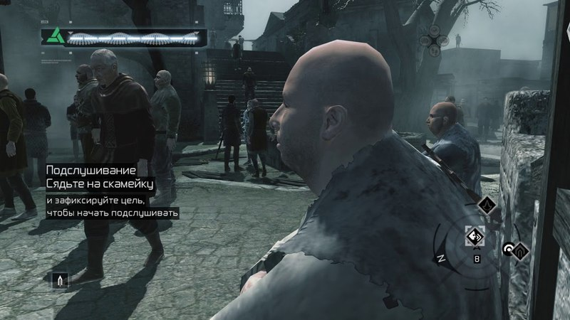 Assassin's Creed — 24 Акра — Гарнье де Наплуз Пятое расследование