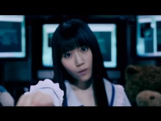 Ogura Yui Kawaru Mirai (Alice ver.)