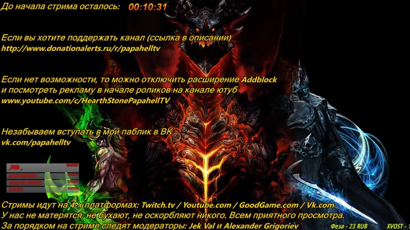 Форум World of Warcraft