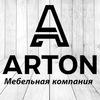 ARTON Мебель на заказ, Кухни Шкафы-купе Кемерово