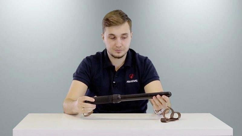 Обзор на резиновую палку ПР-89   Авангард