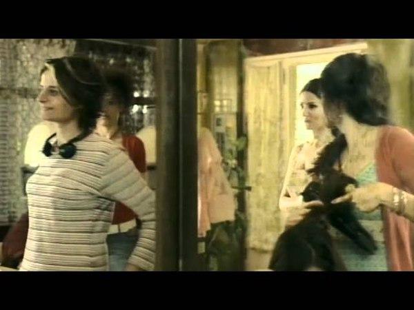Caramel Trailer Sukkar Banat