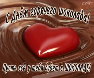 день шоколада, шоколад, горячий шоколад