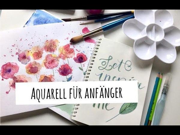 Aquarell für Anfänger   Meine Bilder   Tipps und Techniken   Watercolor for Beginners