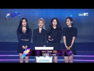 170920 T-ARA - BONSANG AWARD - SBS MTV SORIBADA BEST K-MUSIC AWARDS