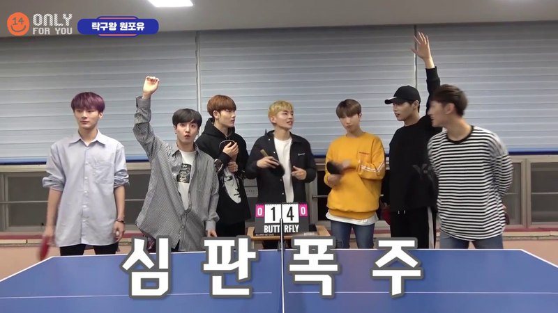 [14U] ONLY FOR YOU TV! Noisy table tennis match Ep01 원포유 탁구 대결! (도혁루하이솔비에스도율은재고현]