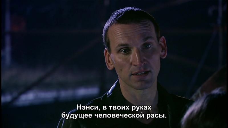 (110) rus sub 720p TTL