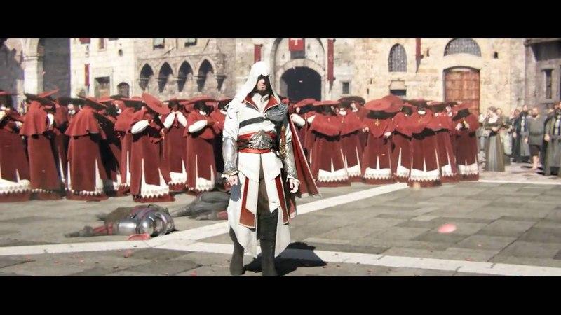 Assassins Creed La Hermandad - Trailer E3