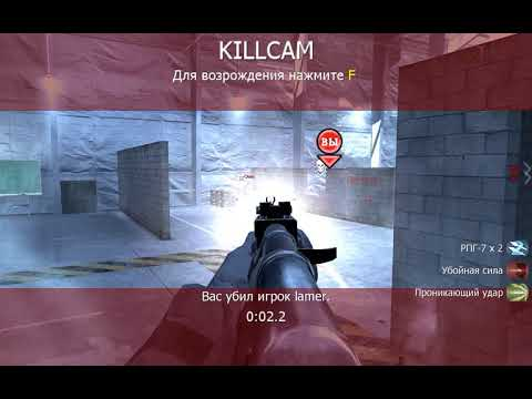 SMELA-COD4-Welcome!; GAMEPORTAL Gun Game1.8; KotlasRUSCLASSIC; |PS|ВЕСЕЛО