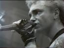 АЛИСА - Спокойная ночь (Шаболовка, 1992)