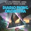 DIABLO SWING ORCHESTRA. 17/03/2018. Москва