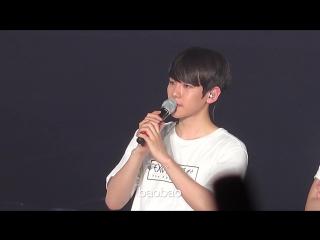 [FANCAM] 160318 EXOPLANET #2 - The EXO'luXion in Seoul [dot] @ EXO's Baekhyun - Ment