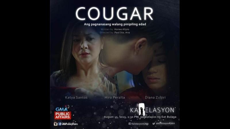Karelasyon: Cougar (2015) Филиппины