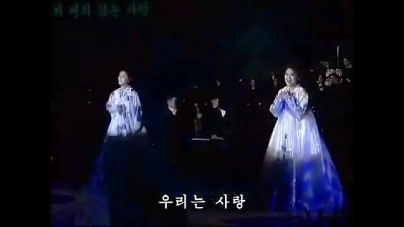 Кореянки на Олимпийских играх в Пхёнчхане