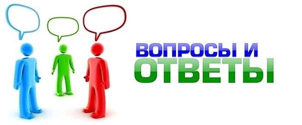 ✅ ОТЗЫВЫ. ВОПРОСЫ. ОТВЕТЫ. ▶https://vk.com/topic-95018529_34692288