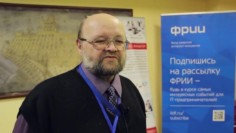 Заведующий лабораторией корпоративных информационных систем ЮУрГУ Вадим Костерин