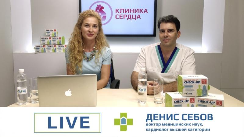 Прямой эфир с Денисом Себовым