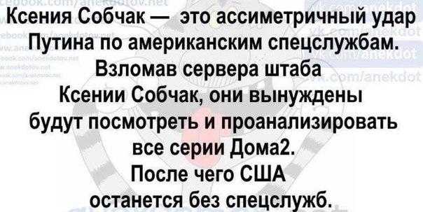 https://pp.userapi.com/c621705/v621705628/2b6ce/zkN355DkZRA.jpg