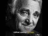Шарль Азнавур спас сотни евреев во времена Холокоста . 👏👏
