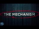 Механизм (1 сезон) | Трейлер | Премьера: 23 марта 2018