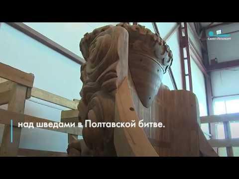 На корабль «Полтава» установили последнюю доску наружной обшивки