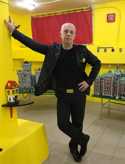 Вадим Новиченков