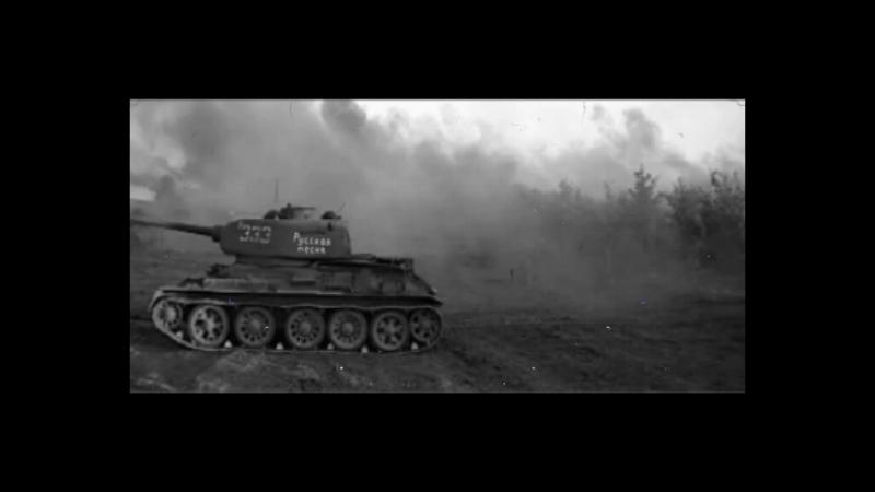 Танк Русская песня и частушка про него в исполнении Мордасовой