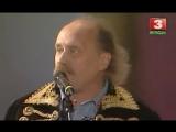 Распрягайте хлопцы коней - ВИА Песняры 1996