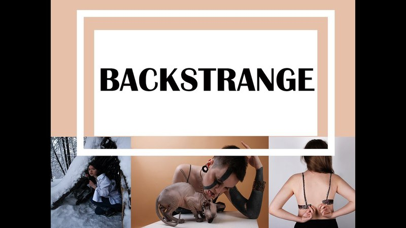 BACKSTRANGE | Съемка в -20 | Сфинкс | Bodyart