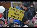 Против злодеятельности угольных разрезов ГТНК Новокузнецк