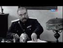 Ликвидация. 1 серия - YouTube 720p