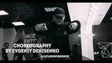 va mij jayh Choreography by Евгений Денисенко All Stars Workshop 2018