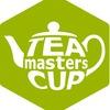 Чайный фестиваль 9525