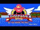 Тестовый забег в Sonic Mildness Hack SMD by Roman Stalker©2018