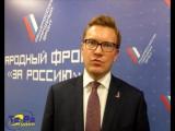 Новые возможности для трудоустройства молодежи в Ленинградской области