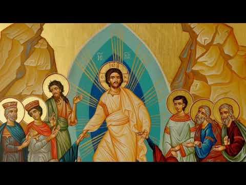 Пасхални стихири - Воскресения день - Христос воскресе - глас 5