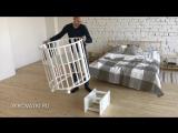 Инструкция по сборке: маятник. Круглая (овальная) кроватка-трансформер