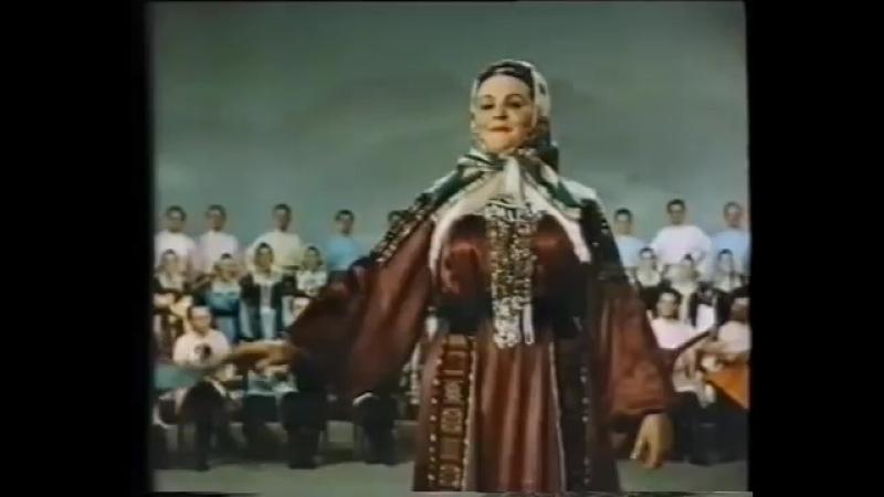 ВОРОНЕЖСКИЙ ХОР. Мордасова,1953