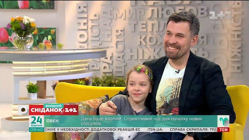 Актор Сувеніру з Одеси Геннадій Попенко завітав до студії разом із донечкою