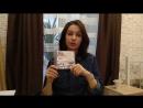 презентация аудиокниг и БВ Садху Махараджа Красота Истинной любви
