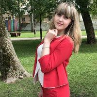 Мария Михалёнок