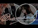 Fanfic-teaser || Бриллиант || BTS || Hoseok || Taehyung