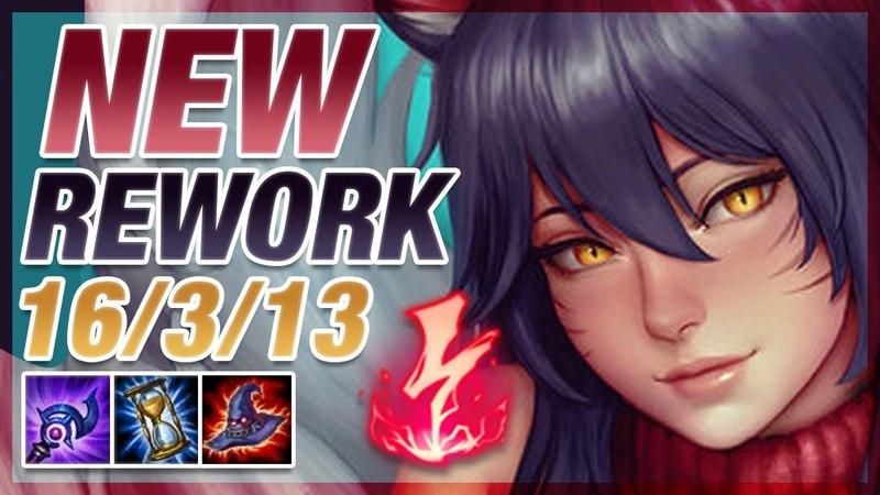 NEW AHRI REWORK IS SO BROKEN! UNBELIEVABLE DAMAGE - PATCH 8.7 | League of legends