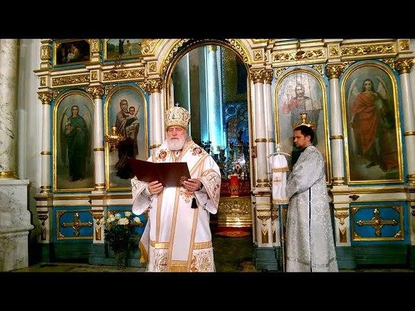 Слово огласительное на Святую Пасху иже во Святых отца Иоанна архиеп. Константина града Златоустого